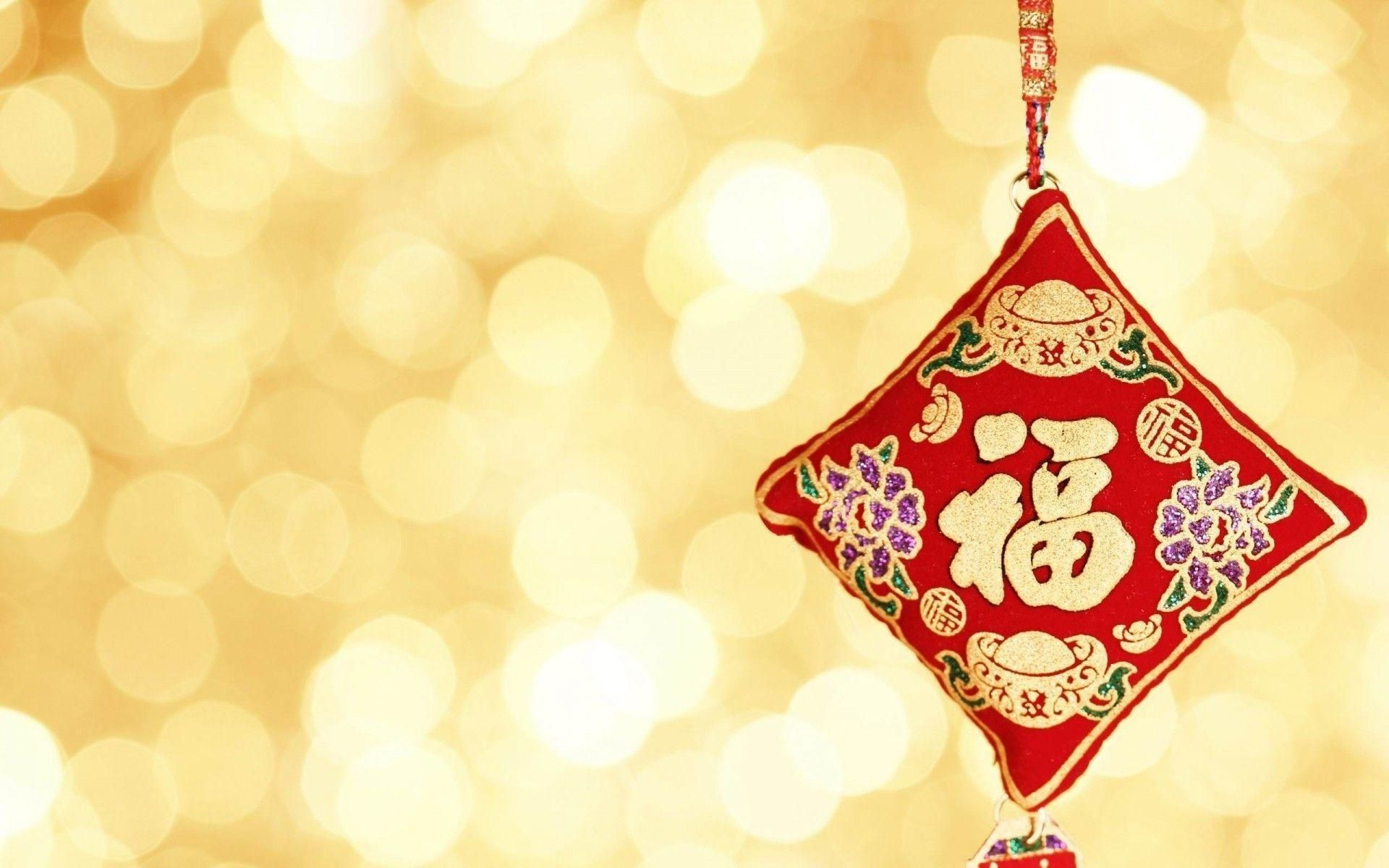 10 Most Popular Chinese New Year Wall Paper Full Hd 1920 1080 For Pc Background Chinese New Year Wallpaper New Year Wallpaper Hd Chinese New Year Greeting