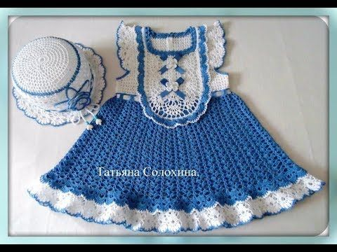 Crochet baby dress| for free |crochet Patterns| 1969 - YouTube ...
