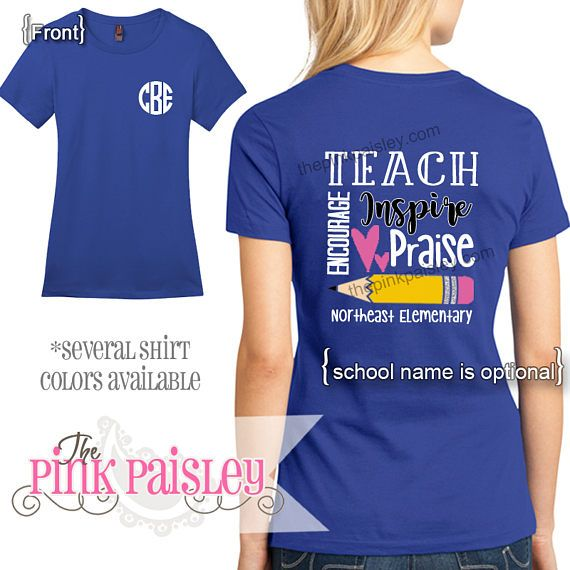 Monogrammed Teacher Shirt Personalized School Shirt Teacher