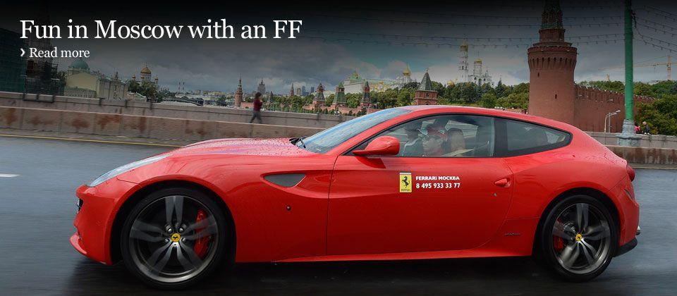 Official Ferrari website
