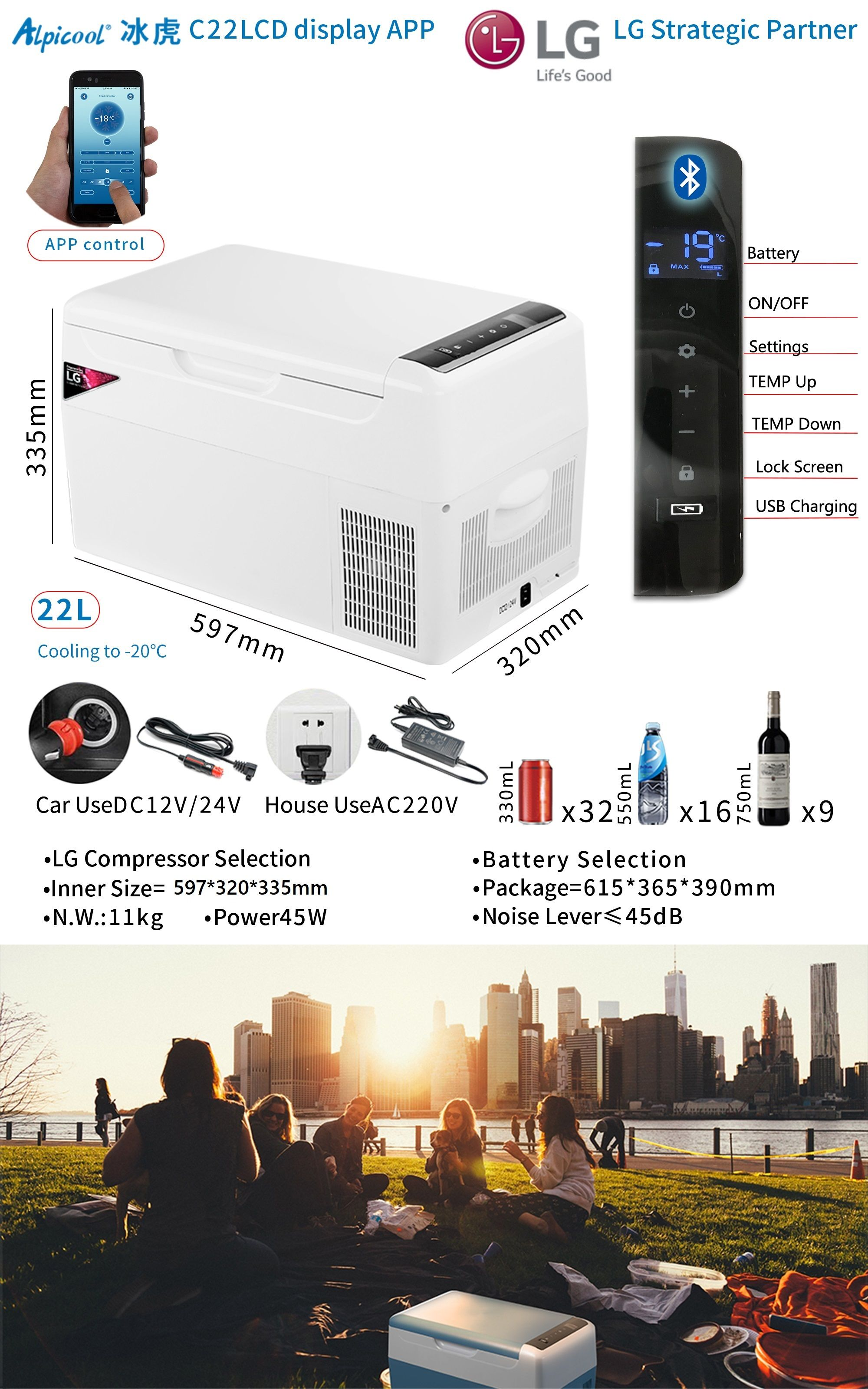 Power 45W Size 12.83*9.61*10 (L*W*H)inch Temperature
