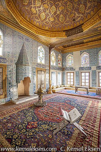 Yeni cami Hünkar Kasrı, Eminönü, İstanbul | by C. Kemal Eksen