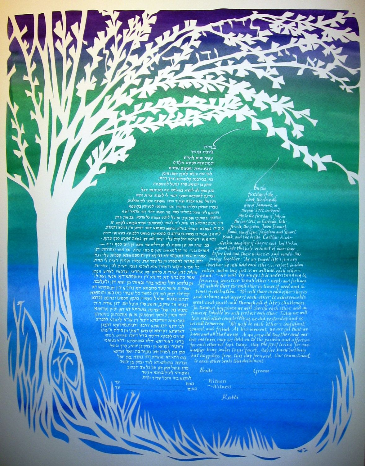 Ginkgo Tree Ketubah with flame shaped calligraphy text. $475.00, via ...