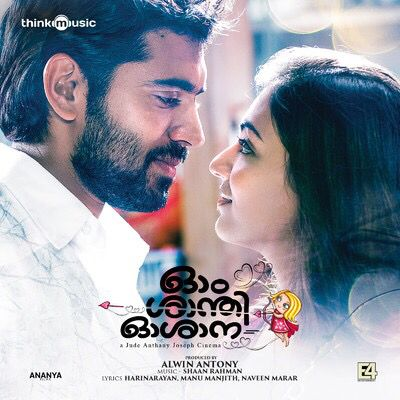 Om Shanti Oshana Malayalam Full Movie With English Subtitles Downloadinstmank