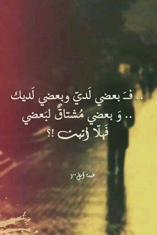 DesertRose,;,missing you,;, | هوىً;واشتياق; | Love Quotes ...