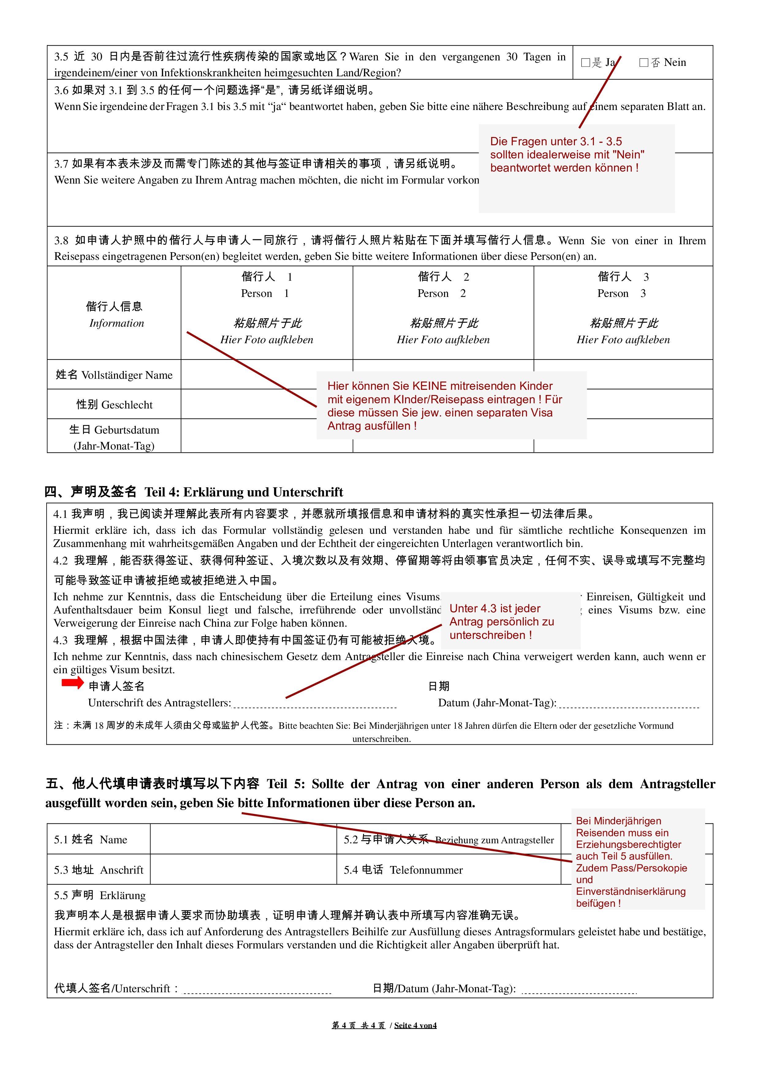 China Visum Antrag Hilfe 4 Was Sie Beim Ausfullen Des China Visum Antrages V 2013 Beachten Sollten China Reisepass Erste Hilfe