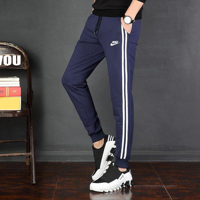 nike 5xl pants
