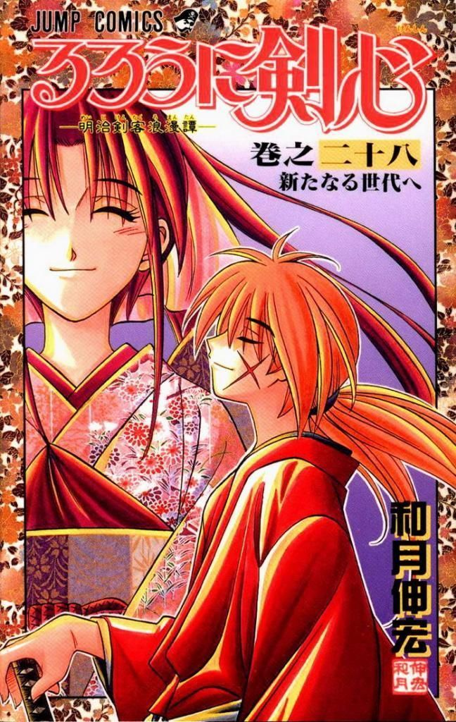 Samurai X Rurouni Kenshin Manga Complete Set vol.1 vol