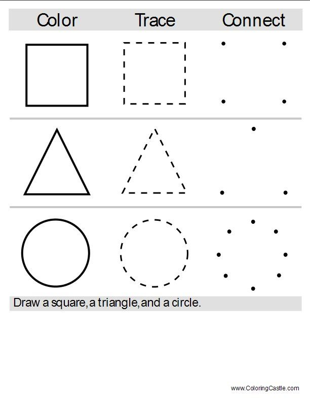 Color, Trace, and Connect | Fine Motor | Pinterest | Math, Shapes ...