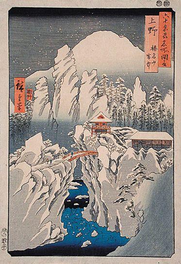 """Japanese Prints: Utagawa Hiroshige – The Vertical Series"""