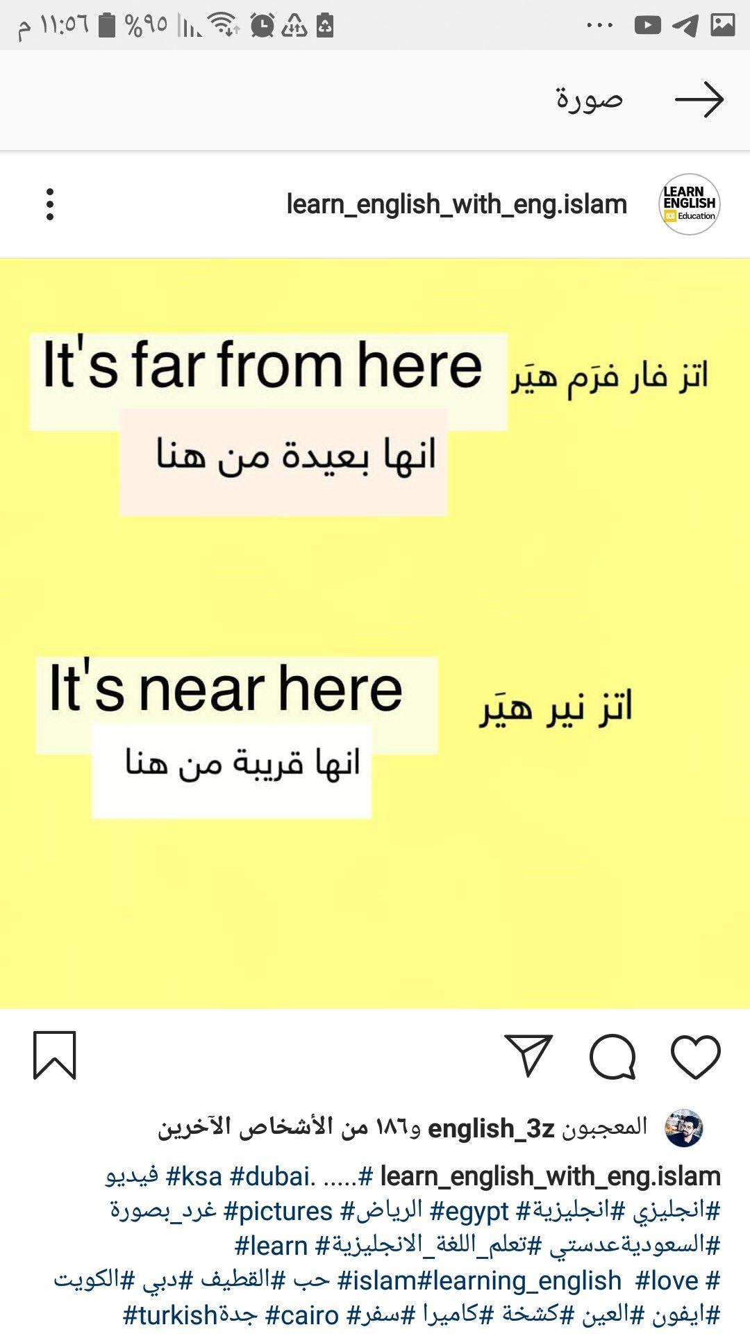 Learning Arabic Msa Fabienne Learn English English Language Teaching English Words
