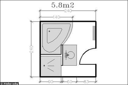 18 plans de salle de bains de 5 11 m dcouvrez nos plans gratuits - Plan D Une Salle De Bain