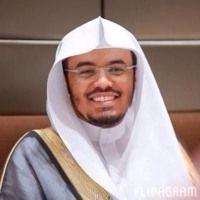 قران كريم بصوت جميل جدا جدا By Mohammed Khial On Soundcloud Fashion Nun Dress Holy Quran