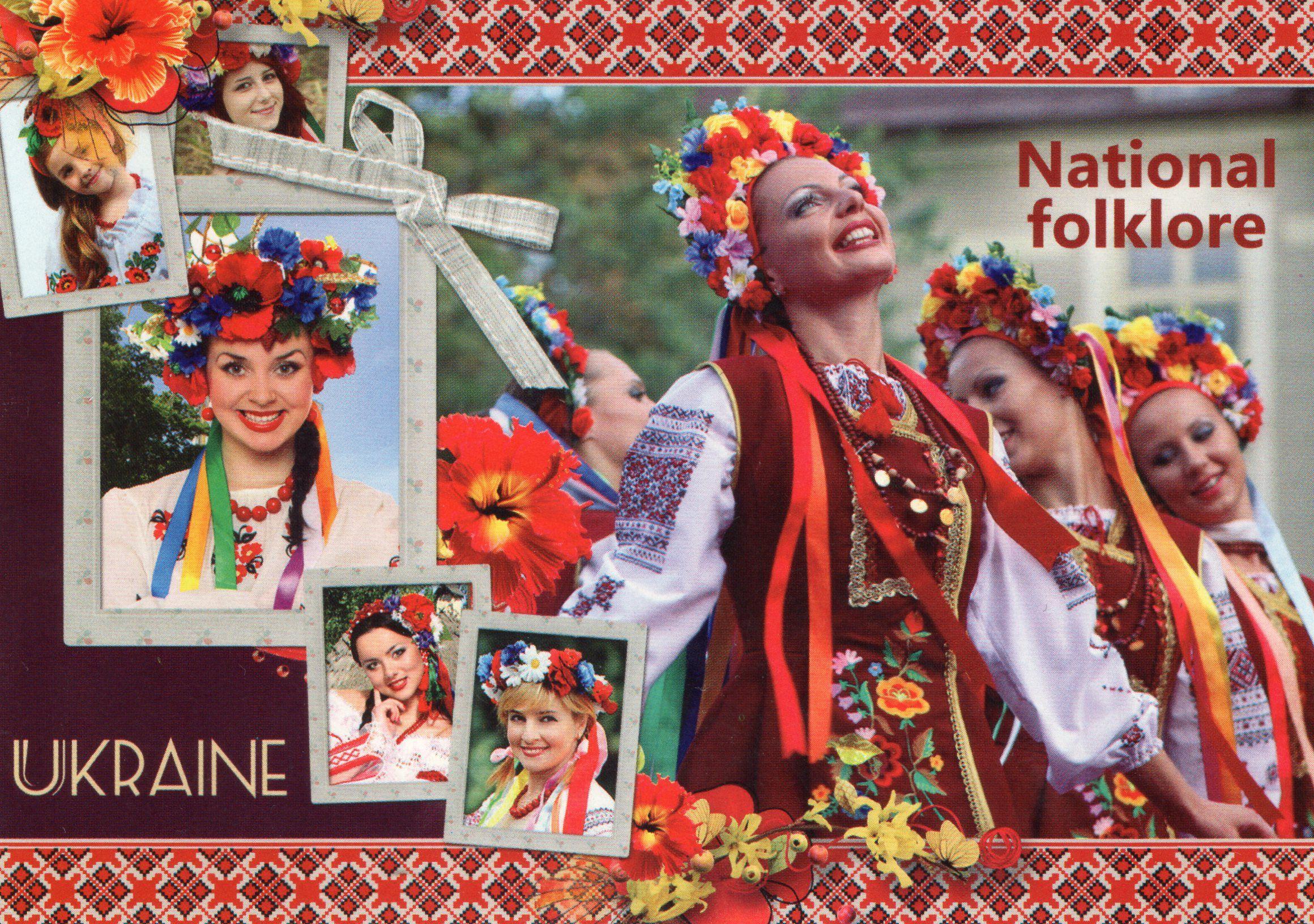 Сайт открыток украина, про зиму