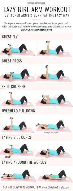 Photo of Lazy Girl Arm Workout for Tight Toned Arms the Easy Way