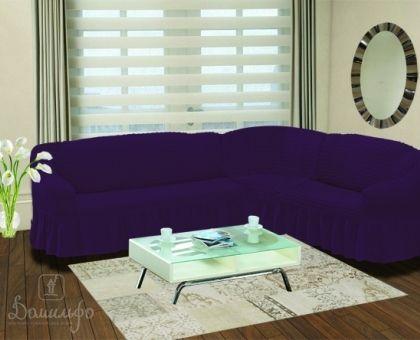 чехол на угловой диван правосторонний Bulsan фиолетовый чехлы на