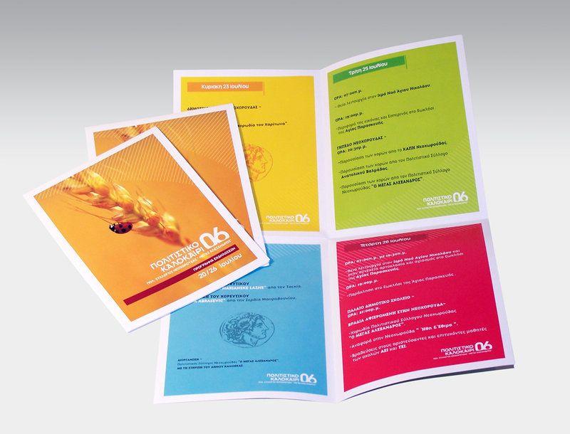 nice fold out brochure design by deviantonis print design