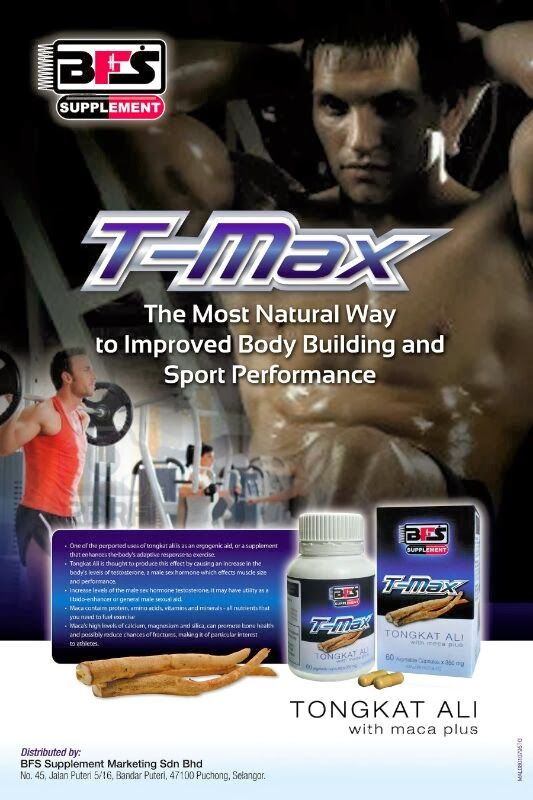 TESTOSTERONE BOOSTER!! ( T MAX )  Supplement WAJIB bagi lelaki!! Satu botol x cukup!!  HALAL & KKM APPROVED!!  - Beginner yang baru main gym yang nak muscle cepat naik dan nampak shape!  - Anda yang selalu main gym tapi muscle tak naik-naik!  - Anda yang perlukan tenaga yang POWER dan berpanjangan!  - Suami yang nak meningkatkan sex performance!  - Ingin membesarkan SAIZ ZAKAR!