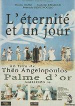 Palme d'Or 1998