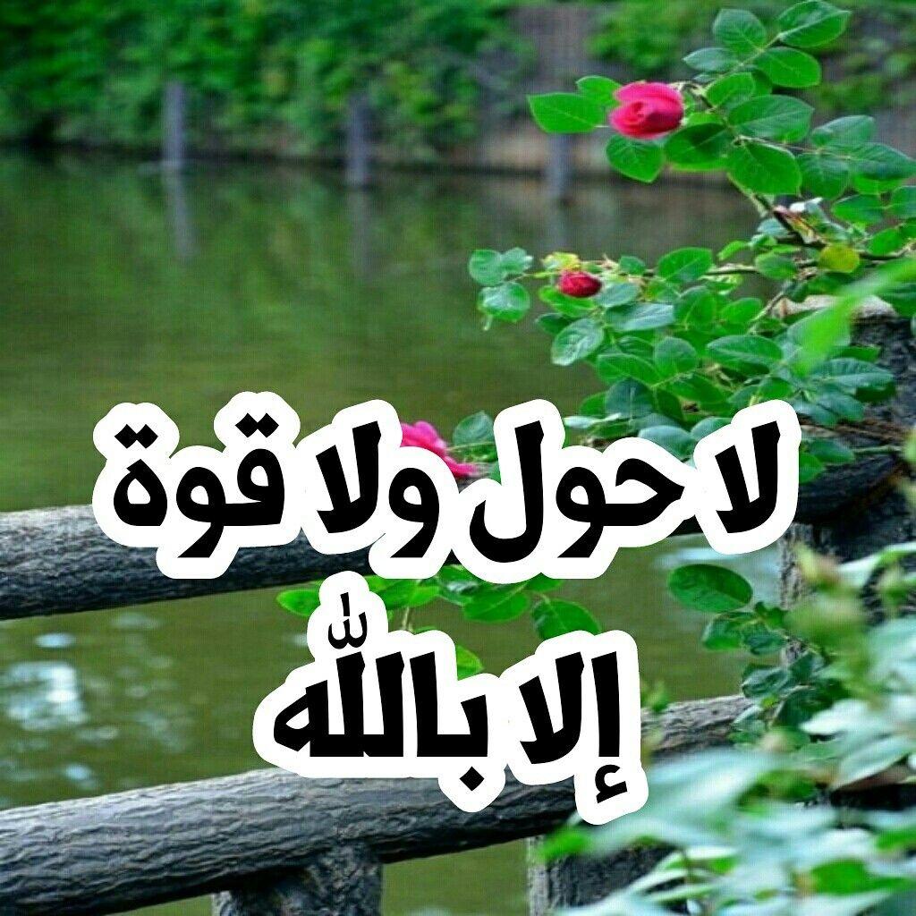 عيدكم مبارك عيد الفطر المبارك كل عام وانتم بالف خير آمين يارب أدعيه دعاء Azkar Dua Duaa Muslim رمضان جده سناب مصممه تصميمي Logos Adidas Logo