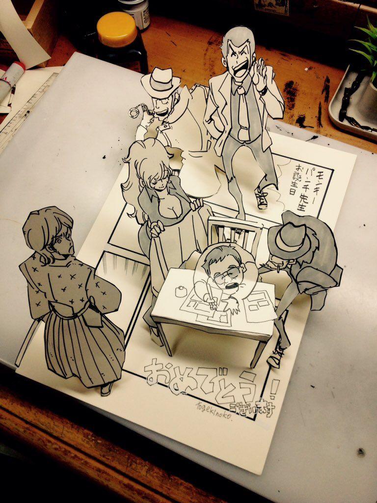 棘茸bot 単行本 巻ルパン三世t発売中 on twitter lupin iii cute comics character sheet writing