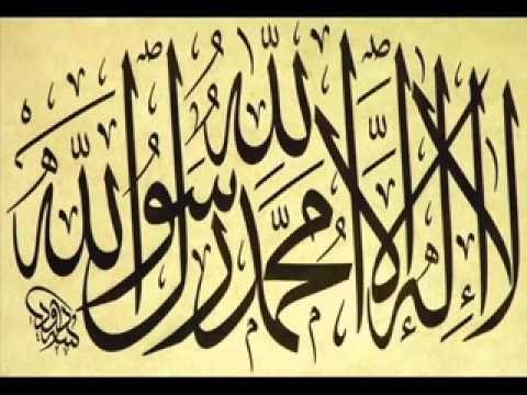 جزء عم كامل مجود القارئ عبد الباسط عبد الصمد Islamic Art Calligraphy Arabic Calligraphy Painting Islamic Calligraphy