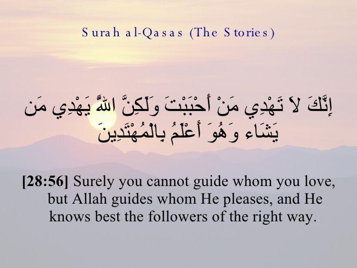 Image Result For انك لا تهدي من احببت ولكن الله يهدي من يشاء Best Quotes Life Quotes Islam Quran