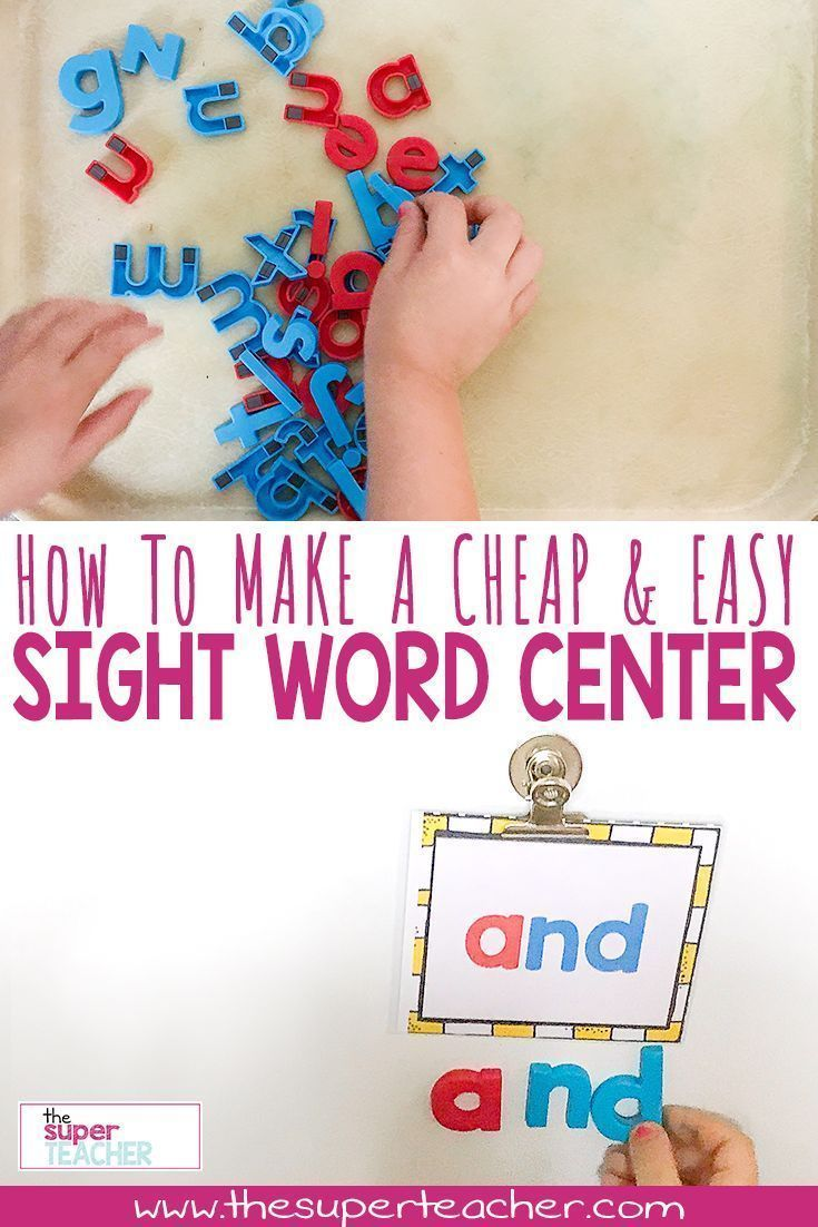 How to Make a Cheap and Easy Sight Word Center | Kind