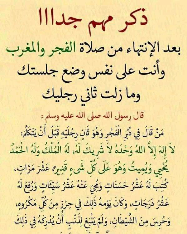 Pin By O Almulla On S Muslim Love Quotes Quran Quotes Verses Islamic Inspirational Quotes