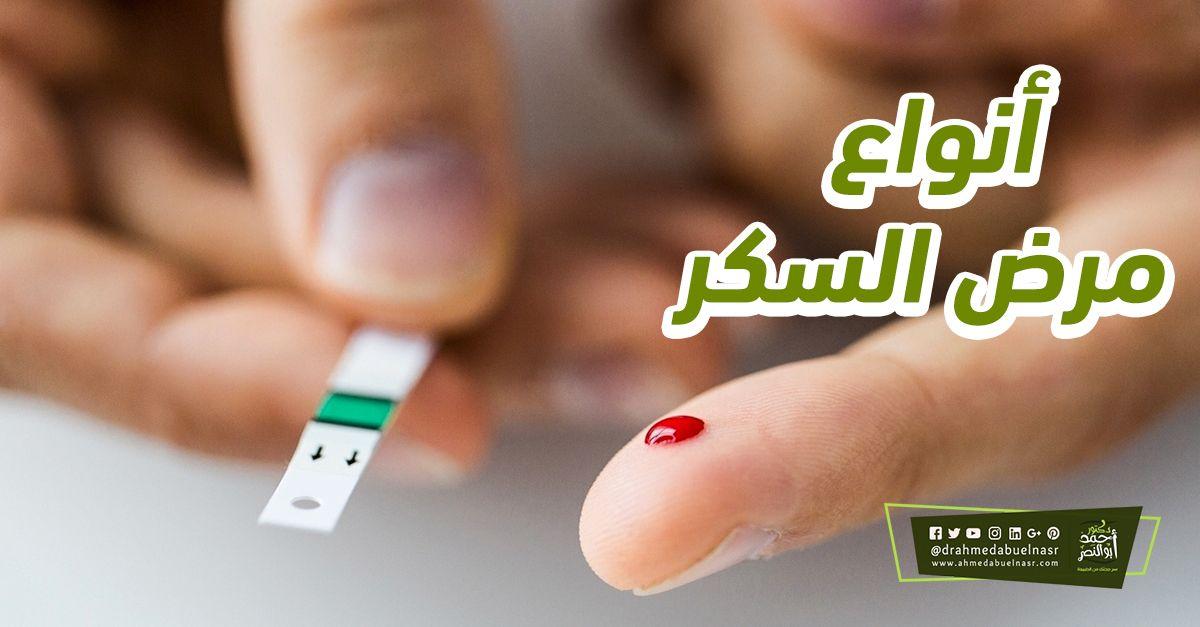 انواع مرض السكر Flash Drive Usb Usb Flash Drive