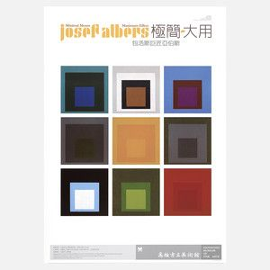 Fab.com | The Posters Of Josef & Anni Albers