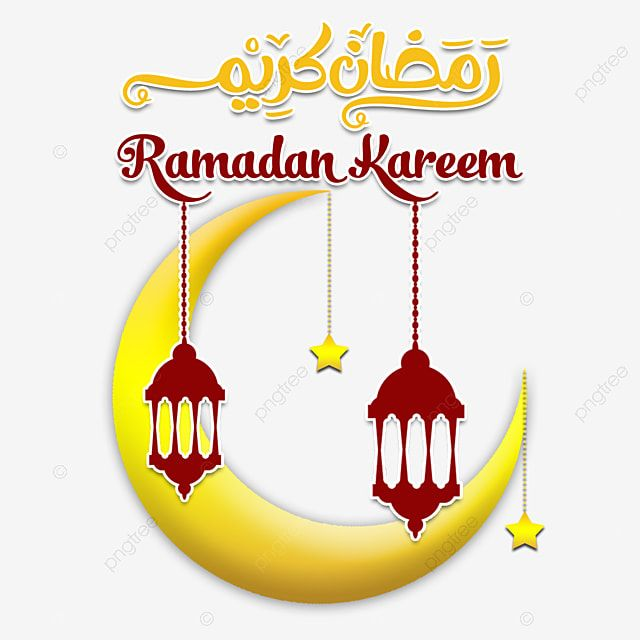 Ramadan Kareem Ramadan Ramadhan Ramazan Png Transparent Clipart Image And Psd File For Free Download Di 2021 Bulan Ramadhan Ramadan Png