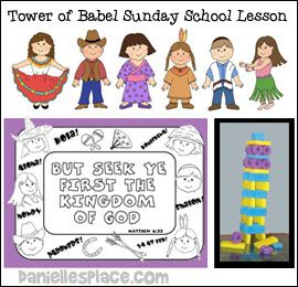 Tower Of Babel Sunday School Lesson For Children From Www