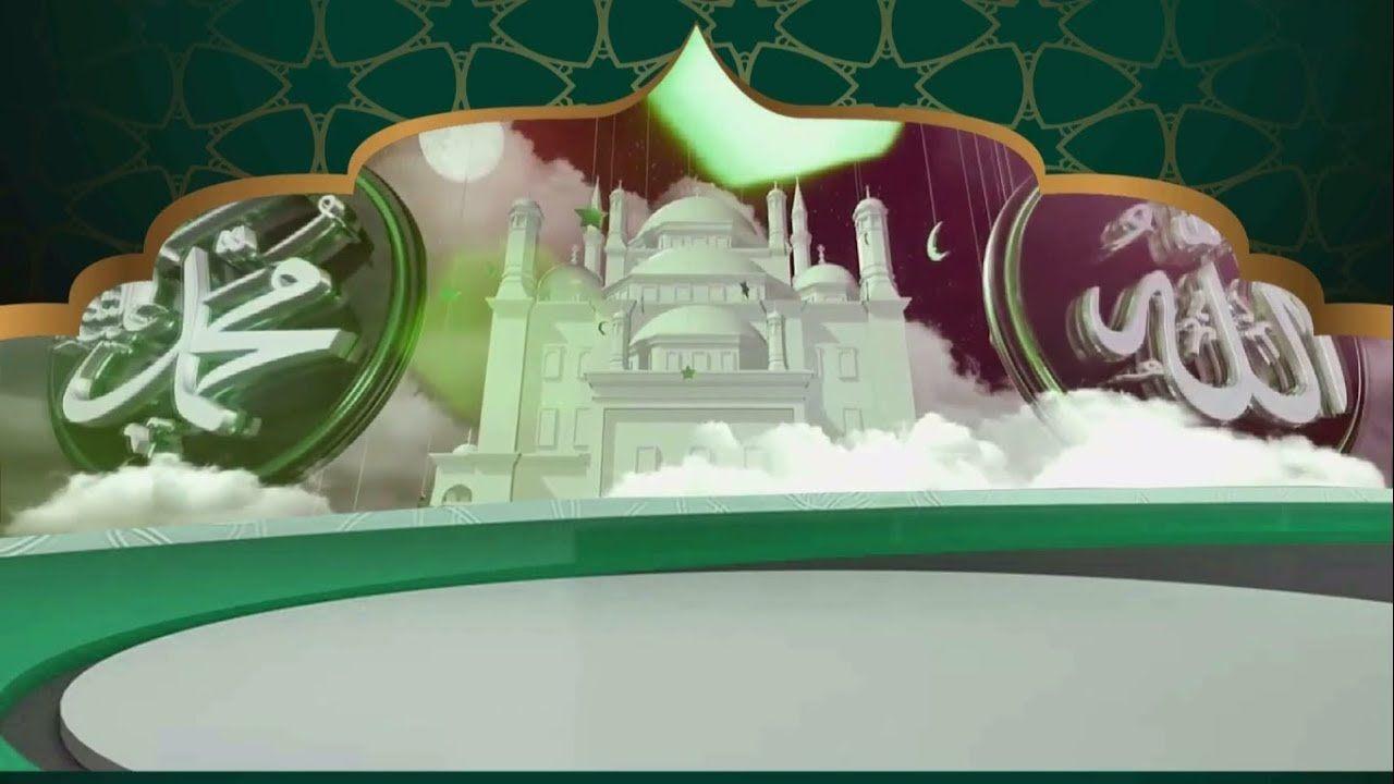 Islamic tv Studio Background, Islamic Virtual Studio Set
