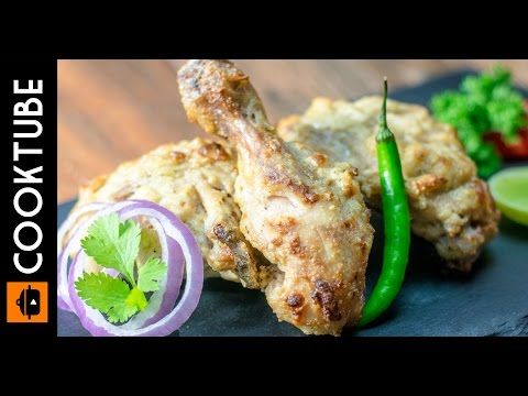 Afghani chicken recipe online chicken roll cashew chicken cooktube is providing best cooking recipes videos with easy to understand detailed instructions require to create the best healthy dishes at home forumfinder Choice Image