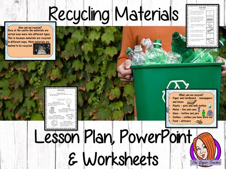 Recycling Materials Complete STEAM Lesson Recycling