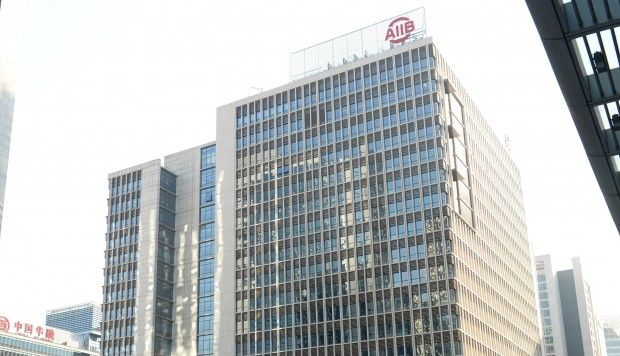 Chinaled multilateral bank AIIB gets topnotch Moody's