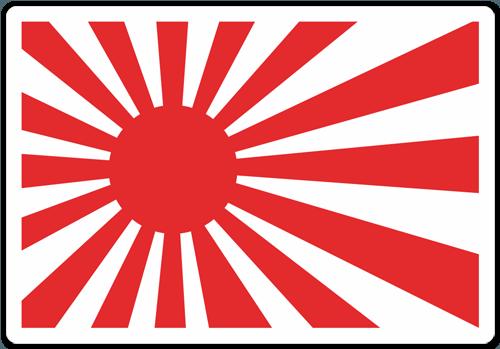 Bandera Del Sol Naciente Sol Naciente Bandera Carro Dibujo