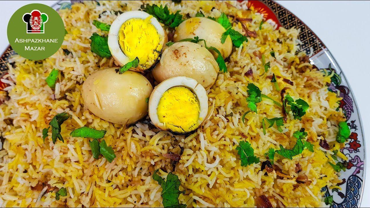 Egg Biryani بریانی با تخم مرغ Youtube Pulao Recipe Traditional Food Food