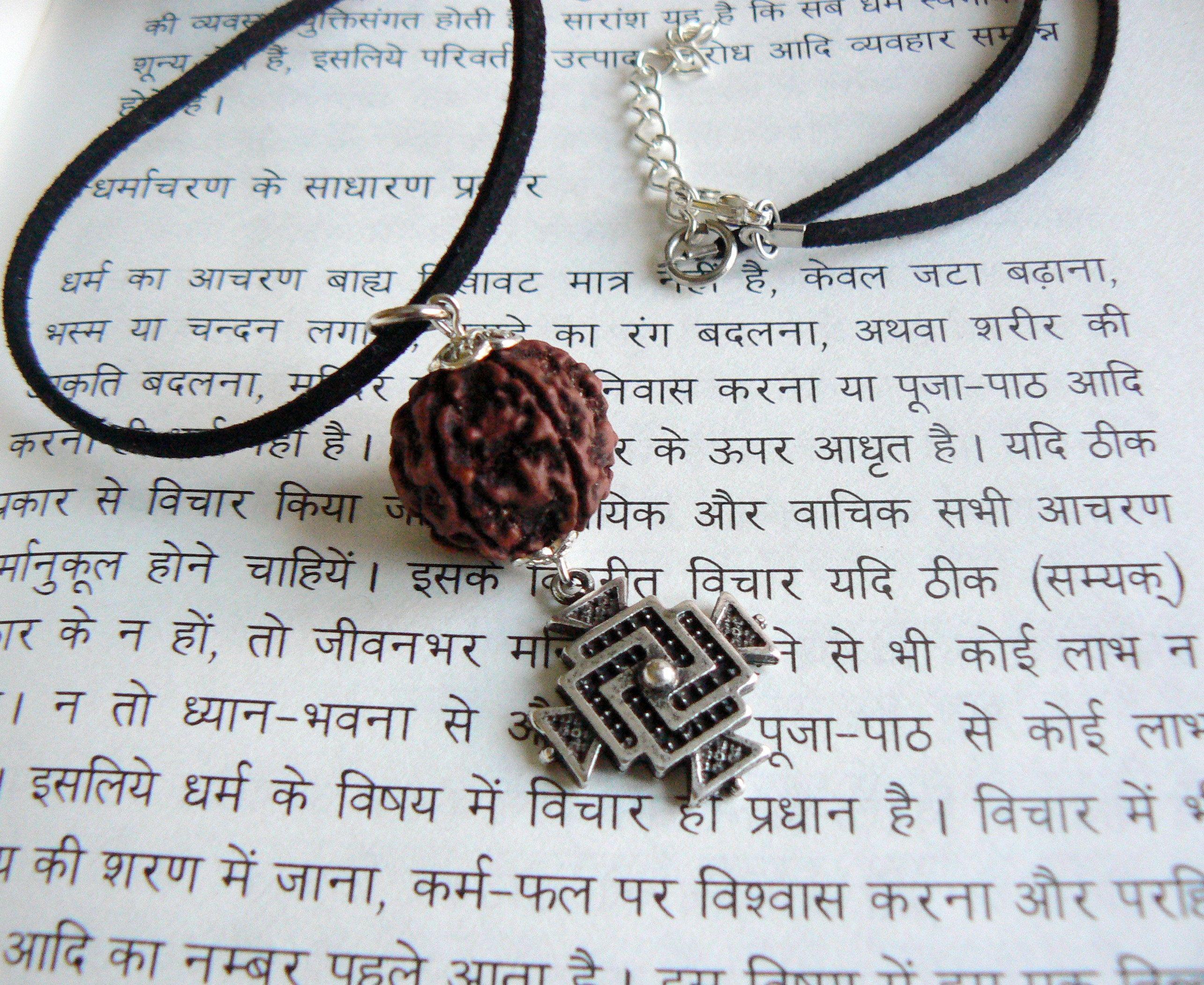 Rudraksha Swastika Pendant Hindu Jewelry Buddhist Symbol