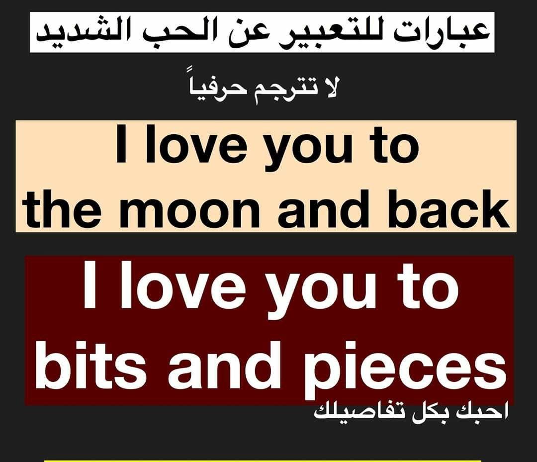 Pin By Leila Naji On Anglais Learn English English Language Learning Learn Arabic Alphabet
