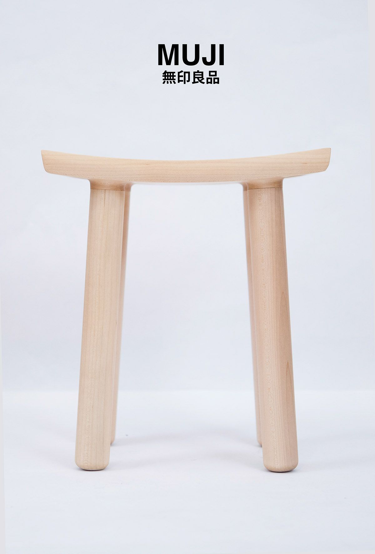 CNC Stool for Muji on Behance