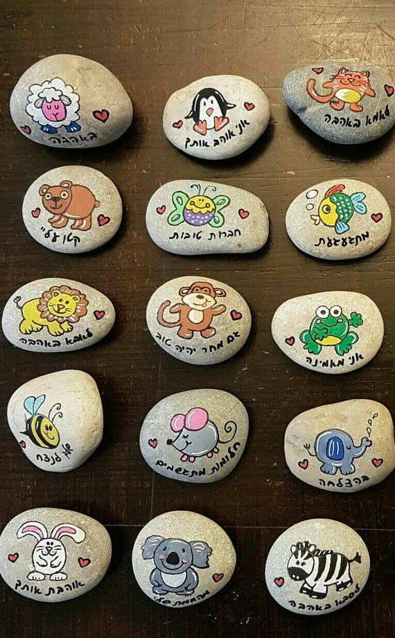 Children art, child game, Animal painting, animal drawing, Affirmation Stones, piedras pintadas, Personalized Message Stones, painted rocks