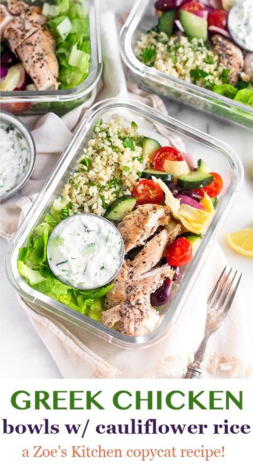 Greek Chicken Bowls Zoe S Kitchen Copycat Recipe