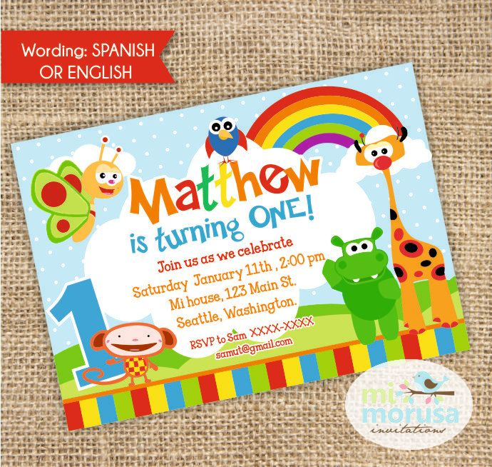 Baby TV Personalized Printable Invitation By Mimorusa On Etsy