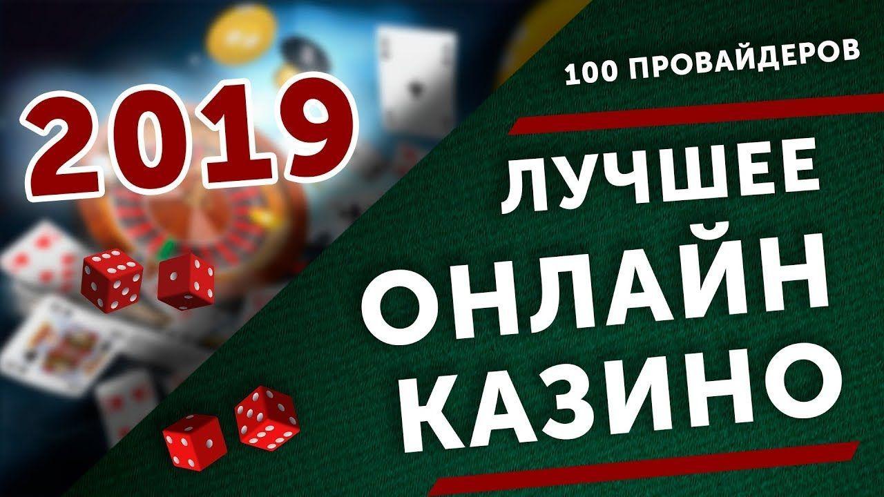 Скачать бесплатно настольные карточные игры