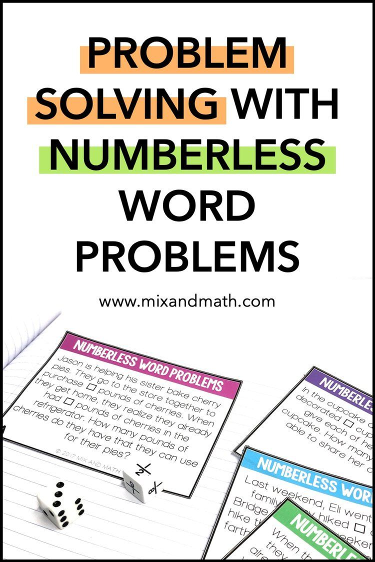 Blog Posts Mix And Math Word Problems Solving Word Problems Problem Solving Strategies [ 1124 x 750 Pixel ]