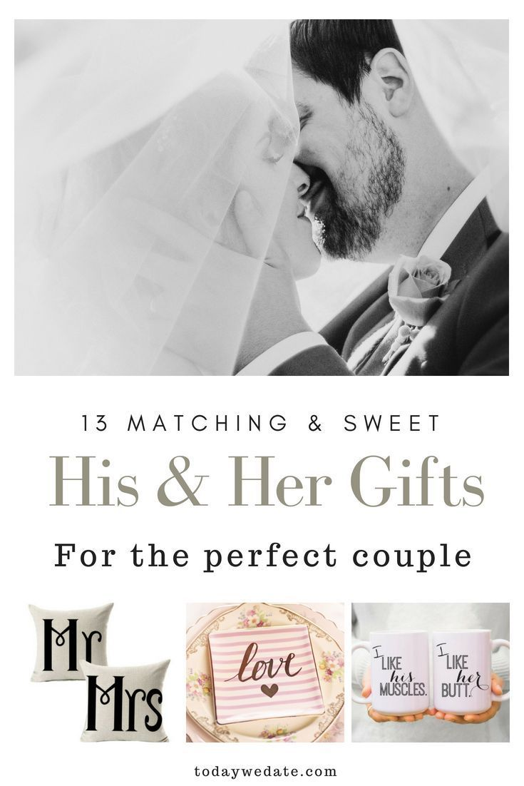 13 unique matching couple gift ideas for you and your bae