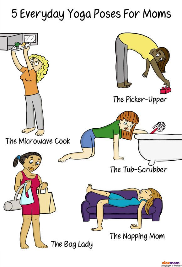 5 Everyday Yoga Poses For Moms Yoga Funny Funny Yoga Pictures Cute Funny Quotes