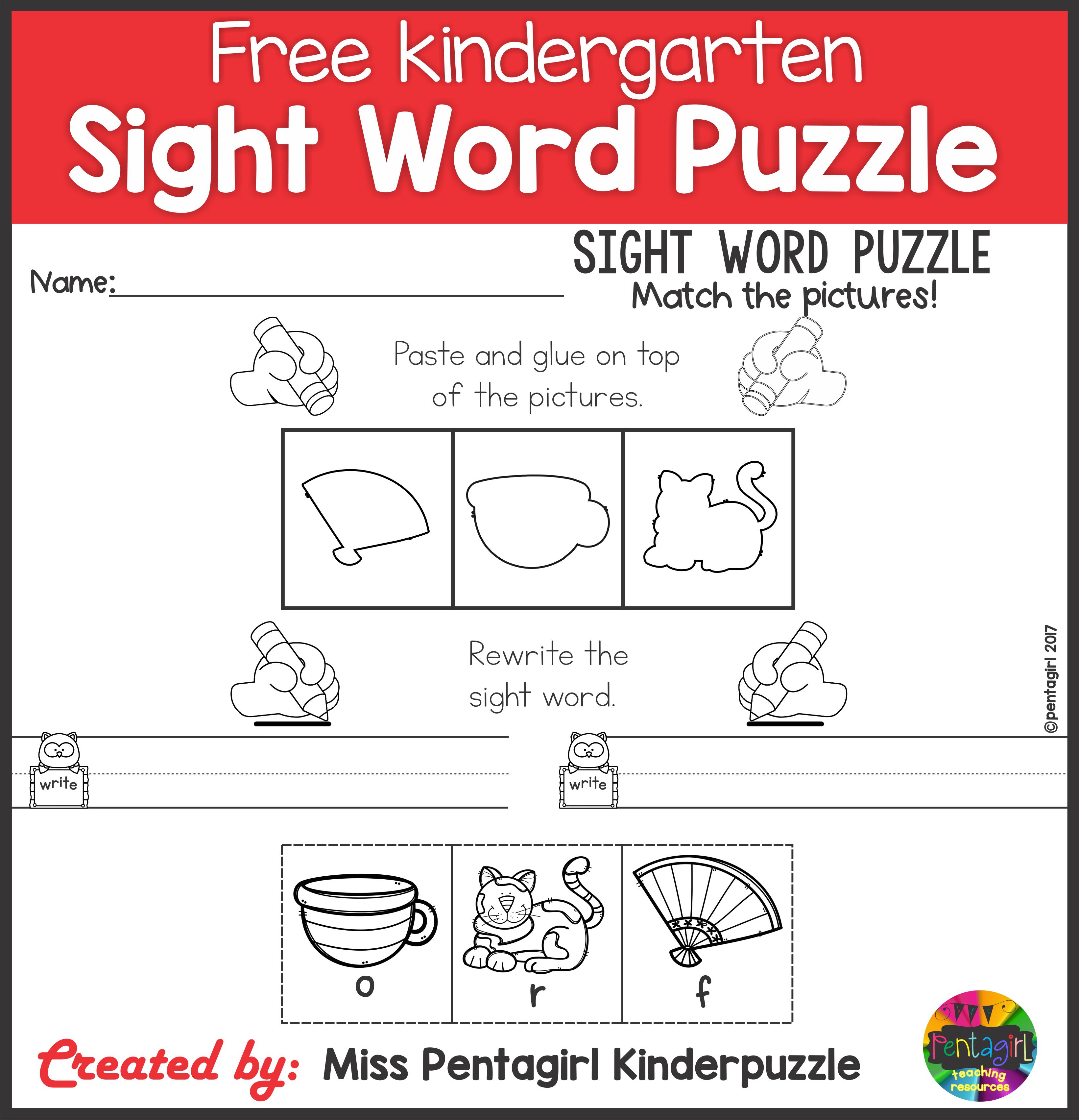 Free Kindergarten Sight Word Puzzle